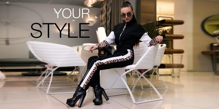 Твой стиль